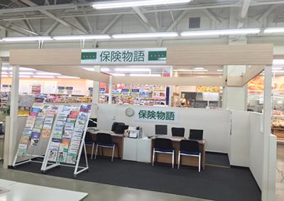 保険物語スーパーセンターBESTOM中富良野店