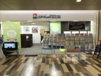 黒崎コムシティ店