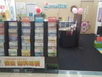 亀山エコータウン店