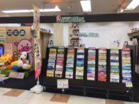 MiO香久山店