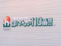 鹿児島支店