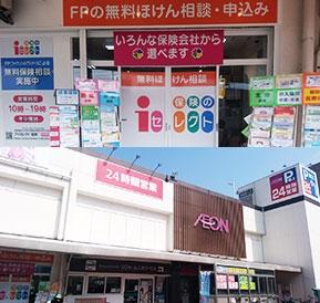 イオン野芥店