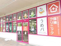 広島マックスバリュ西風新都店
