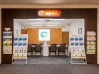 イオンモール日根野ショッピングセンター店