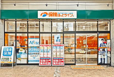 アクトアモーレ高槻店