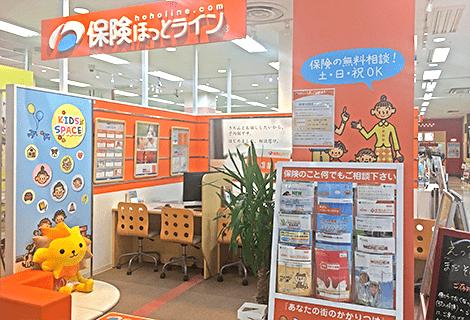 豊田元町店