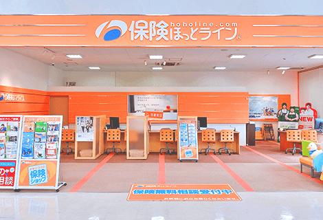 エディオン日進竹の山店