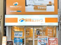 阪急高槻駅前店