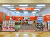 バロー羽島インター店