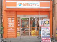 川口駅前樹モール店