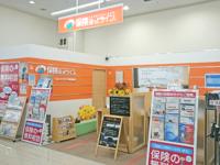 マルエツナリア武蔵浦和店