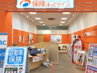バロー大津店