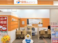 スーパーマツモト洛南店