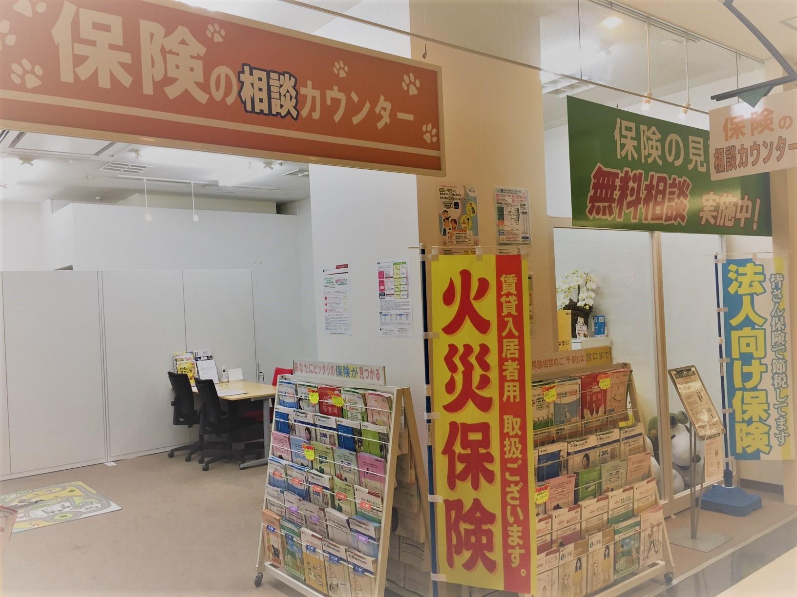 西友ザ・モール店