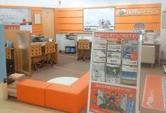 サミット横浜岡野店