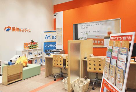 保険ホットライン吉川美南店1