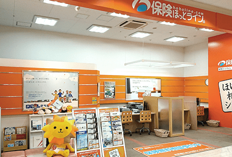 ヨシヅヤ甚目寺店