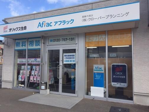 保険ショップ春日店