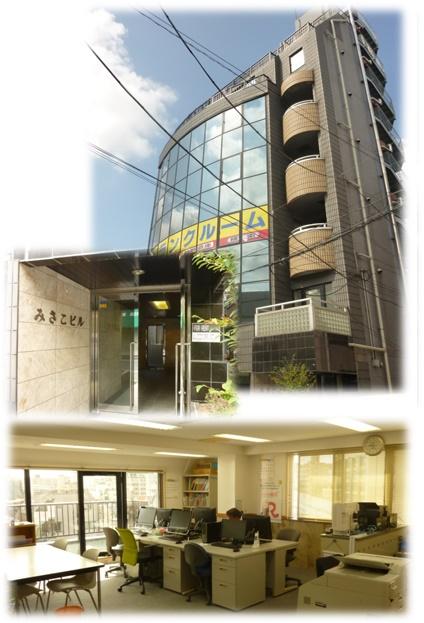北東京支店