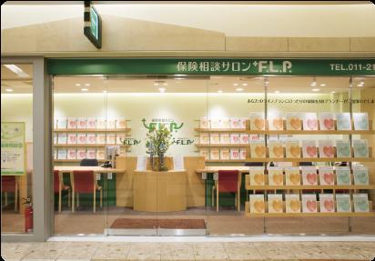 札幌APIA店