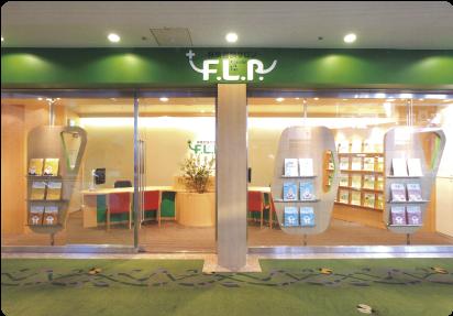横浜ランドマーク店