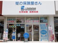 ライフサロン熊本くすのき店