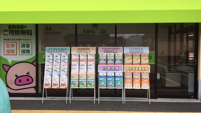コスタ行橋店