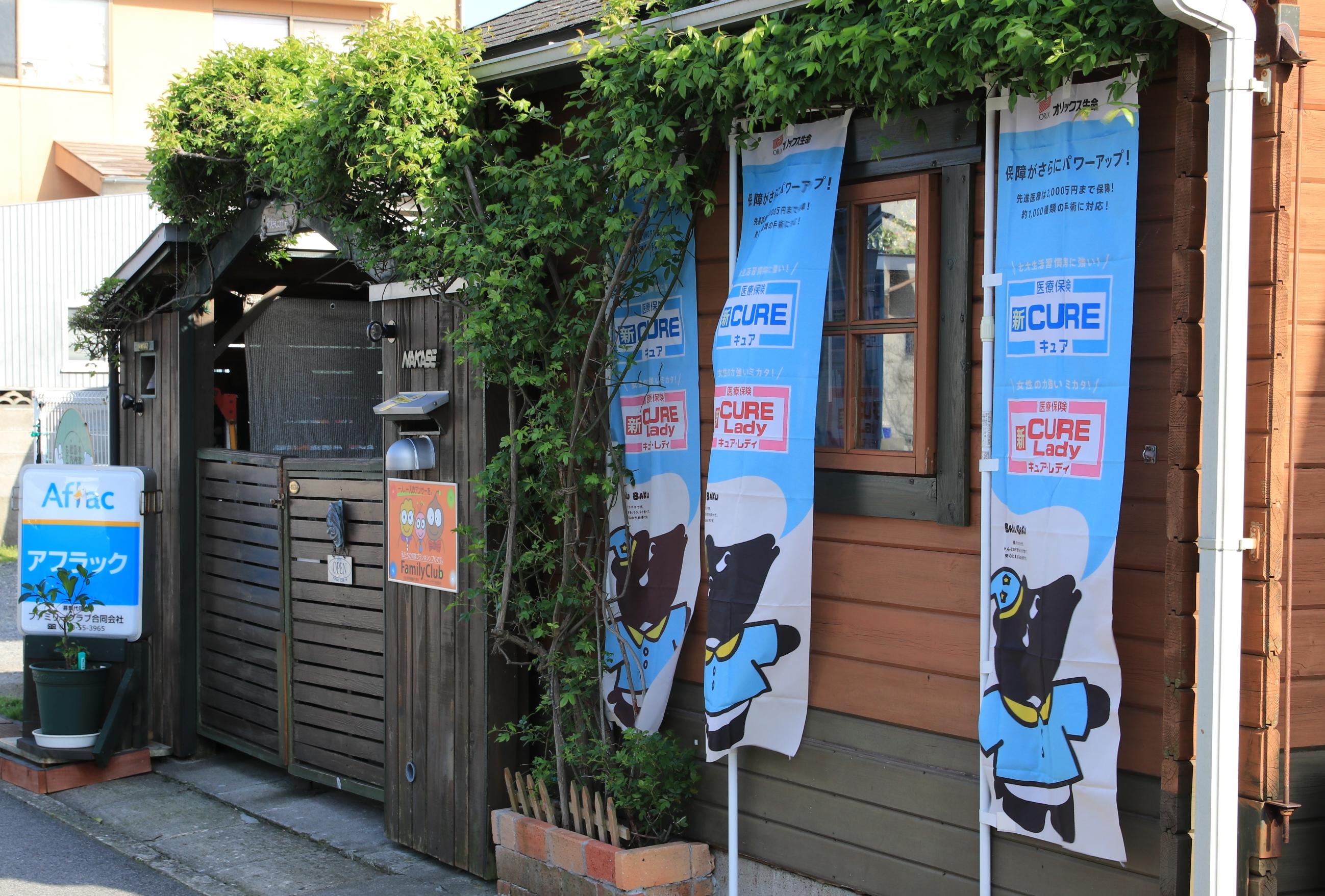 ファミリークラブ湊町店