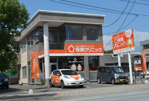 保険クリニック甲府昭和店