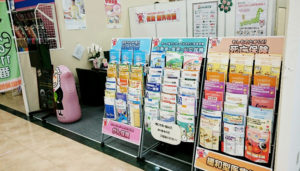 マルナカスーパーセンター宇多津店