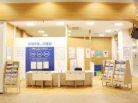 浜松プラザフレスポ店