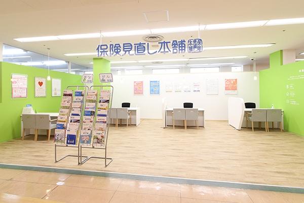 上和田ピアゴ店