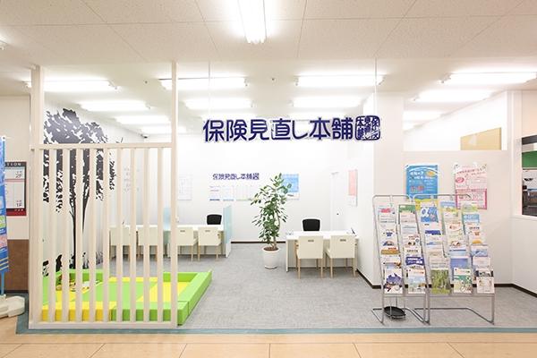 福釜ピアゴ店