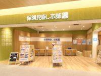 滋賀エイスクエア店
