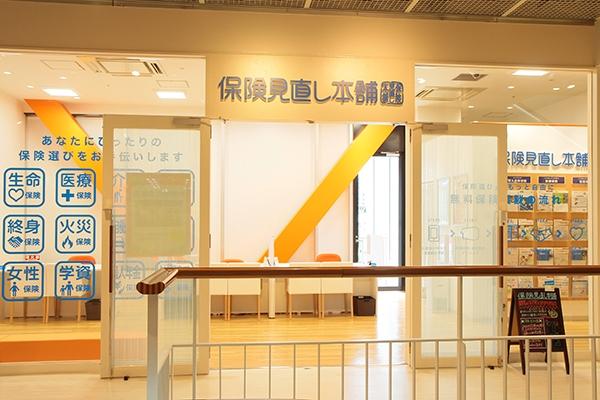堺プラットプラット店