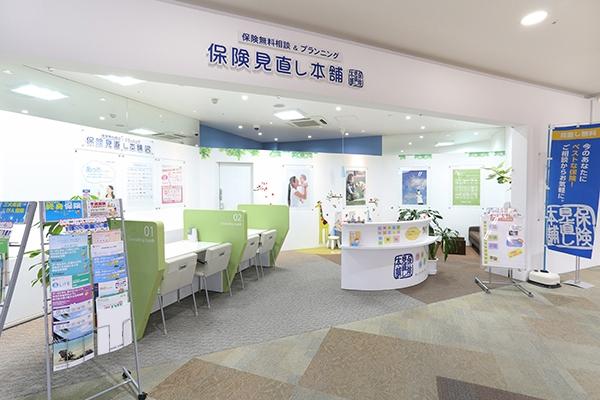 岡山イオンモール津山店