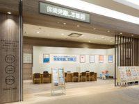 香川イオンモール綾川店