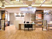 福岡西新店