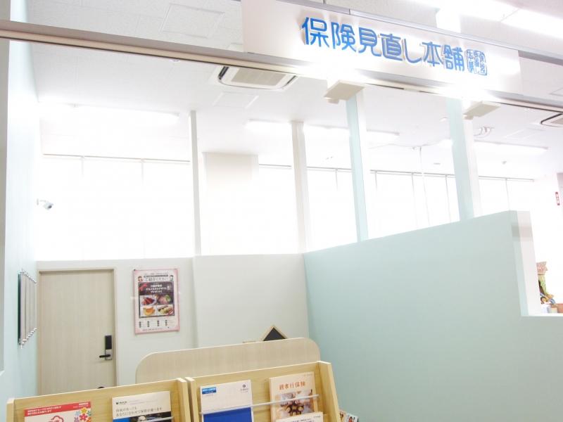 ゆめマート新宮店