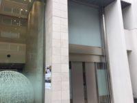 新宿office