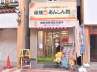 新小岩ルミエール店