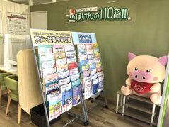 MEGAドン・キホーテ福岡福重店