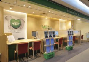 横浜駅東口店