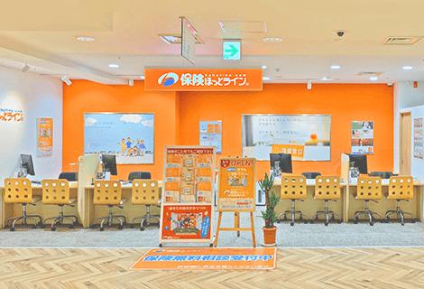 京阪シティモール天満橋店