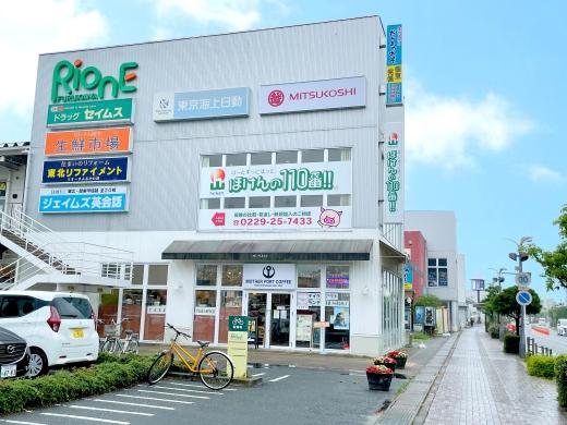 大崎古川オフィス